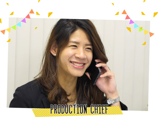 PRODUCTION CHIEF